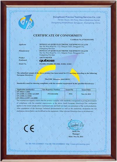 2011CE认证