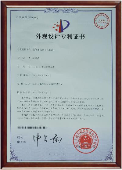 TF300外观专利