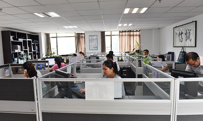 2015年酷柏办公室