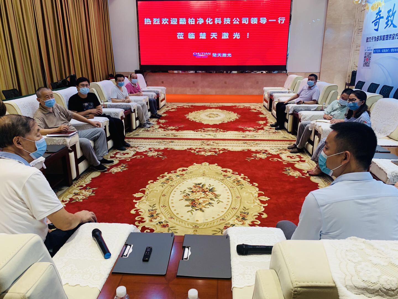 酷柏领导赴武汉楚天集团参观学习