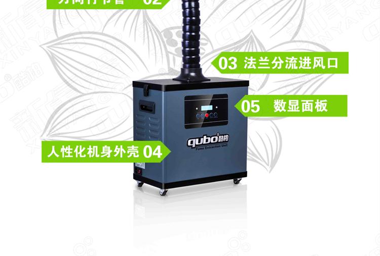 焊锡烟雾过滤器
