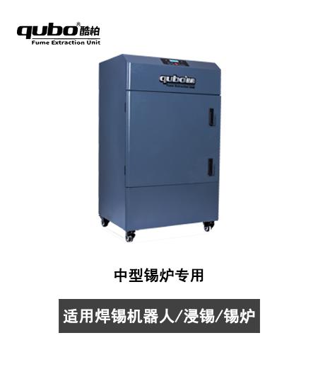 锡炉烟雾净化器DX3000-Ⅲ