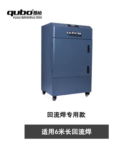 焊锡烟雾净化系统DX5000-II